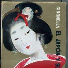Libros de segunda mano: GIRONELLA : EL JAPÓN Y SU DUENDE (PLANETA, 1964) 1ª EDICIÓN, CON DEDICATORIA MANUSCRITA DEL AUTOR. Lote 32308649