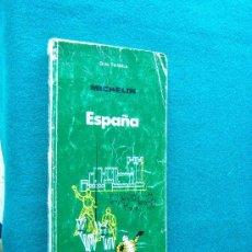 Libros de segunda mano: ESPAÑA - GUIA TURISTICA - LA FAMOSA GUIA VERDE MICHELIN - DIBUJOS, PLANOS Y MAPAS - 1987. Lote 32746109