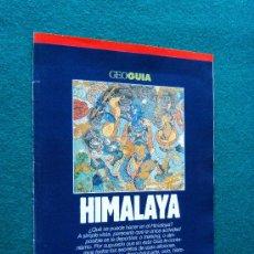 Gebrauchte Bücher - HIMALAYA - GEOGUIA - FOTOS, MAPAS Y PLANOS - 1990 - 1ª EDICION - 32945670