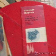 Libros de segunda mano: LIBRO FIRESTONE HISPANIA ATLAS DE ESPAÑA Y PORTUGAL L-2273. Lote 34089246