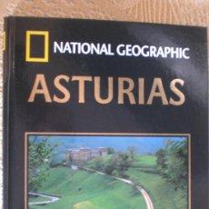 Libros de segunda mano: LIBRO ASTURIAS- NATIONAL GEOGRAPHIC- CONOCER ESPAÑA-. Lote 36048354