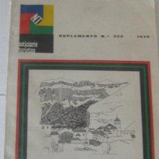 Libros de segunda mano: GUIA TURISTICA DEL PIRINEO 1970. Lote 37034401