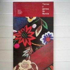 Libros de segunda mano: TIERRAS Y GENTES DE MURCIA - ENVÍO ORDINARIO 1€. Lote 38772171