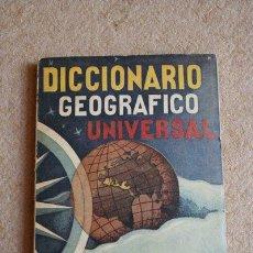 Libros de segunda mano: SUPLEMENTO AL DICCIONARIO GEOGRÁFICO UNIVERSAL. VILLALBA Y RUBIO (FERNANDO). Lote 39146632