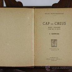 Libros de segunda mano: LP-031 - GUIAS MONOGRAFICAS CAP DE CREUS. J. GARRIGA. EDIT. ALPINA. 1948.. Lote 39295467