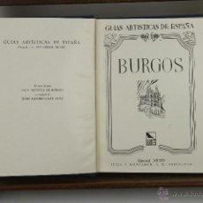 Libros de segunda mano: 3972- GUIAS ARTISTICAS DE ESPAÑA. JOSE GUIDOL. EDIT. ARIEL. 30 VOL. 1944/1962. . Lote 39801280