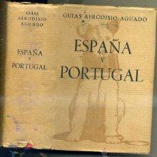 Libros de segunda mano: GUÍAS AFRODISIO AGUADO ESPAÑA Y PORTUGAL (C. 1950) PRIMERA EDICIÓN. Lote 97819694