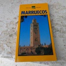 Libros de segunda mano: LIBRO MARRUECOS GUIAS GT SALVAT. Lote 40984688
