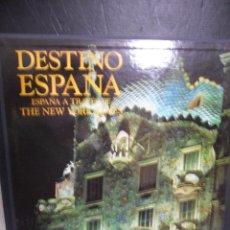 Libros de segunda mano: DESTINO ESPAÑA. ESPAÑA ATRAVES DE THE NEW YORK TIMES. GRUPO EP, 2002. LUNWERG. ESPECTACULAR LIBRO DE. Lote 42140786