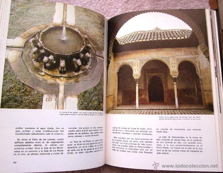Libros de segunda mano: GRANADA- 4 tomos- 1981-82- Muy buen estado- - Foto 6 - 43041812