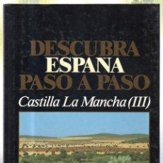Libros de segunda mano: DESCUBRE ESPAÑA PASO A PASO. CASTILLA LA MANCHA III. 1986. Lote 45199310