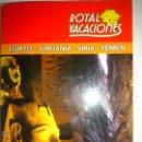 Libros de segunda mano: ROYAL VACACIONES EGIPTO JORDANIA SIRIA YEMEN GUIA. Lote 45664948