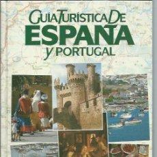 Libros de segunda mano: GUÍA TURÍSTICA DE ESPAÑA Y PORTUGAL, CÍRCULO DE LECTORES, BCN 1986, 420PÁGS, 17 POR 27CM, ILUSTRADA. Lote 90491774
