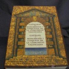Libros de segunda mano: CATÁLOGO DE MONUMENTOS Y CONJUNTOS DE LA COMUNIDAD VALENCIANA, ALAQUÀS A ORIHUELA, I TOMO ILUSTRADO . Lote 46996742
