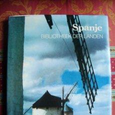 Libros de segunda mano: 1986-LIBRO FOTOGRAFIAS. RECORRIDO HISTORICO DE ESPAÑA.MULTITUD DE FOTOS.. Lote 49093829