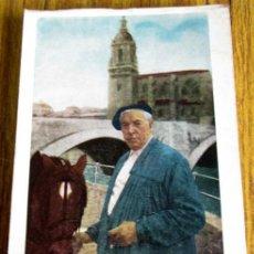 Libros de segunda mano: SEMBLANZAS DE TIPOS POPULARES - HUMORADA CHIMBERIANA - JULIÁN ALEGRÍA 1956. Lote 49343411