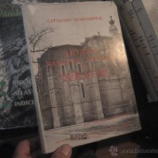 Libros de segunda mano: ANTIGUO PARTIDO JUDICIAL DE PEÑAFIEL, VALDIVIESO , CATALOGO MONUMENTAL VALLADOLID F2. Lote 50867759