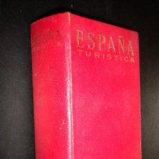 Libros de segunda mano: ESPAÑA TURISTICA. GUIAS AFRODISIO AGUADO 1968 SEPTIMA EDICION. Lote 58644202