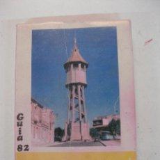 Libros de segunda mano: GUIA URBANA INFORMATIVA DE SABADELL. GUIA 1982.. Lote 51336443