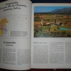 Libros de segunda mano: CONOCER ESPAÑA - 30 TOMOS - COLECCION COMPLETA. Lote 51371650