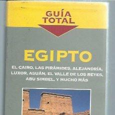 Libros de segunda mano: GUÍA TOTAL EGIPTO, ANAYA MADRID 2000, TOURING CLUB, 420 PÁGS, 12 POR 22CM. Lote 51421082