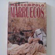 Libros de segunda mano: MARCO POLO, GUIAS SALVAT, MARRUECOS. Lote 51438673