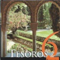 Libros de segunda mano: 'TESOROS DE ESPAÑA - JARDINES ARTÍSTICOS'. ESPASA. TAPAS DURAS. NUEVO.. Lote 53183386