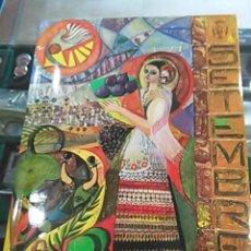 Libros de segunda mano: REVISTA DE FIESTAS -- MONÓVAR -- 1987. Lote 53768346