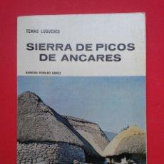 Libros de segunda mano: SIERRA DE PICOS DE ANCARES. NARCISO PEINADO GÓMEZ.. Lote 54375020