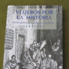 Libros de segunda mano: VIAJEROS POR LA HISTORIA - EXTRANJEROS EN CASTILLA LA MANCHA - ALBACETE.. Lote 171330847