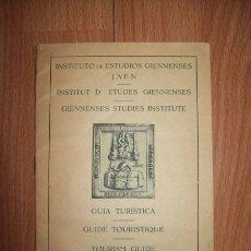 Libros de segunda mano: JAÉN ; BAEZA ; ÚBEDA : GUÍA TURÍSTICA = GUIDE TOURISTIQUE = TOURISM GUIDE. Lote 55153904