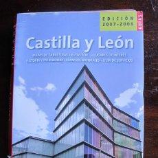 Libros de segunda mano: GUIA LIBRO CASTILLA Y LEON GUIAS DE ESPAÑA 2007 - 2008 BIBLIOTECA METROPOLI. Lote 56300980