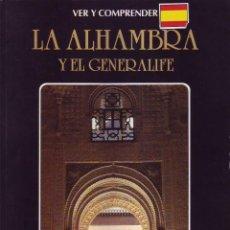 Libri di seconda mano: LA ALHAMBRA Y EL GENERALIFE. Lote 56567856