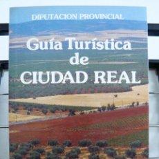 Libros de segunda mano: GUÍA TURÍSTICA DE CIUDAD REAL DIPUTACIÓN PROVINCIAL 1985. Lote 56907950
