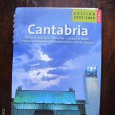 Libros de segunda mano: GUIA LIBRO CANTABRIA GUIAS DEL MUNDO 2007 - 2008 BIBLIOTECA METROPOLI. Lote 56949012