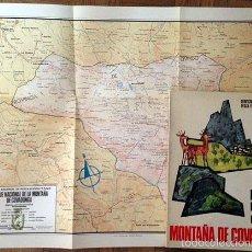 Libros de segunda mano: PARQUE NACIONAL DE LA MONTAÑA DE COVADONGA. 1967 (SERVICIO NAC DE PESCA Y CAZA) MAPA . Lote 57273670