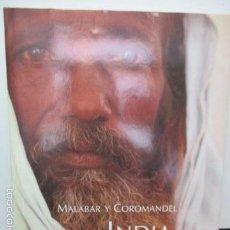 Libros de segunda mano: INDIA, MALABAR Y COROMANDEL, . CARAYOL, ALAIN - HUERGA Y FIERRO EDITORES . Lote 57814952