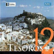 Libros de segunda mano: TESOROS DE ESPAÑA. VOL. 12. PUEBLOS Y LUGARES - CARLOS FLORES LÓPEZ. Lote 58612548