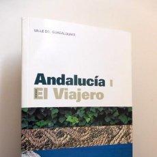 Libros de segunda mano: ANDALUCIA I - EL VIAJERO - GUÍAS 1. EL PAIS - LIBROS A MEDIO EURO - (PEDIDO MÍNIMO 3 EUROS). Lote 58629136