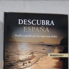 Libros de segunda mano: DESCUBRA ESPAÑA ANDALUCIA 1. Lote 58674430