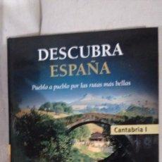 Libros de segunda mano: DESCUBRA ESPAÑA CANTABRIA 1. Lote 58674446
