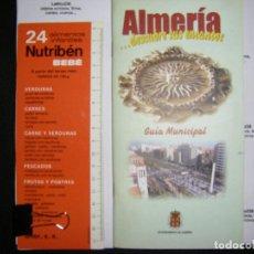 Libros de segunda mano: ALMERÍA. GUÍA MUNICIPAL . Lote 62927936