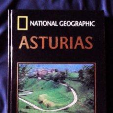 Libros de segunda mano: ASTURIAS - CONOCER ESPAÑA Nº 3 - NATIONAL GEOGRAPHIC 2005. Lote 63035520
