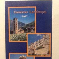 Libros de segunda mano: CONEIXER CATALUNYA . 2006 24 RUTES PER FER AMB COTXE . Lote 67368225