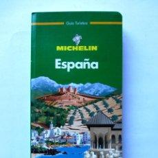 Libros de segunda mano: GUIA TURÍSTICA MICHELIN ESPAÑA.. Lote 68138385