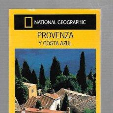 Libros de segunda mano: PROVENZA Y COSTA AZUL. GUIAS AUDI. NATIONAL GEOGRAPHIC. Lote 68644225