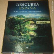 Libros de segunda mano: CANTABRIA I - DESCUBRA ESPAÑA - CLUB INTERNACIONAL DEL LIBRO. Lote 73592467
