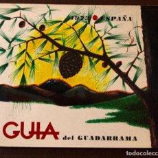 Libros de segunda mano: GUÍA DE LA SIERRA DEL GUADARRAMA. 1973. RAFAEL PELLÚS. Lote 74736475