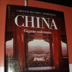 Libros de segunda mano: CHINA GIGANTE MILENARIO LIBRO ATLAS CULTURALES DEL MUNDO. Lote 76153951
