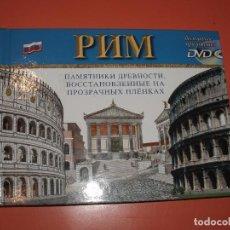 Libros de segunda mano: GUIA DE ROMA EN IDIOMA RUSO ,RNH,PI/IM. Lote 182343007